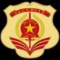 baovedenhat