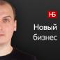 Сергей Асеев