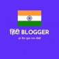 hindiblogger1