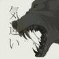 Darkwolfe