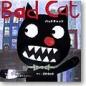 verybadcat
